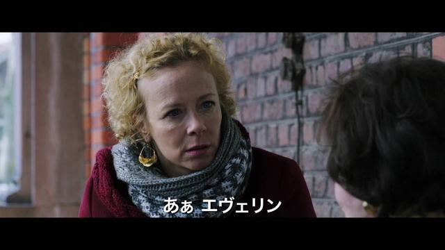画像: 『生きうつしのプリマ』予告編 www.youtube.com
