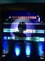 画像3: 小裏奈美さんのイベントや中国を回顧した感想