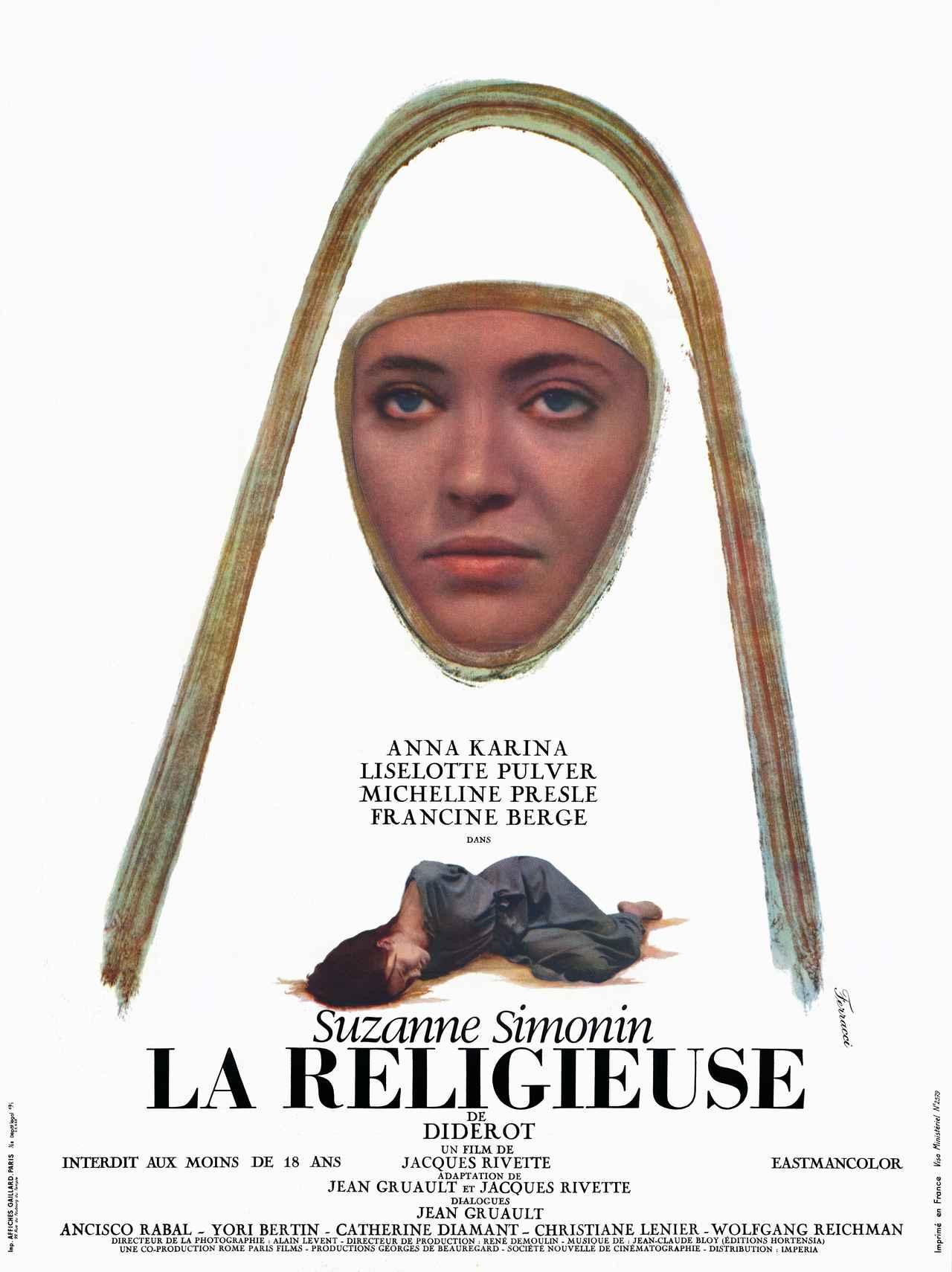 画像1: 発表当時「上映禁止」となった問題作 アンナ・カリーナの美しさが際立つ、至高のフィルム