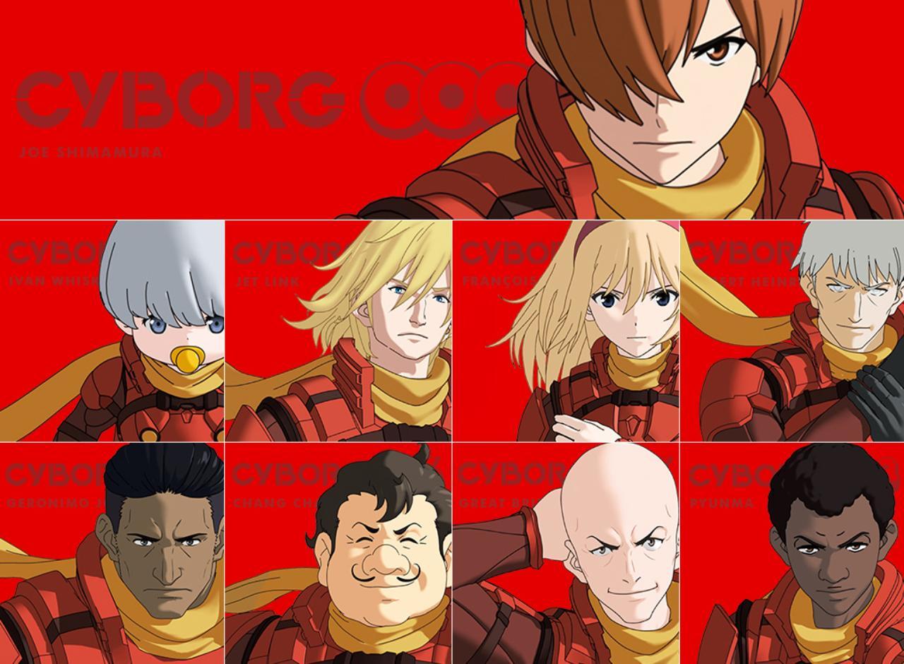 画像: http://otakucalendarjapan.com/newscyborg009-series-new-movie-cyborg009-call-of-justicethree-episodes