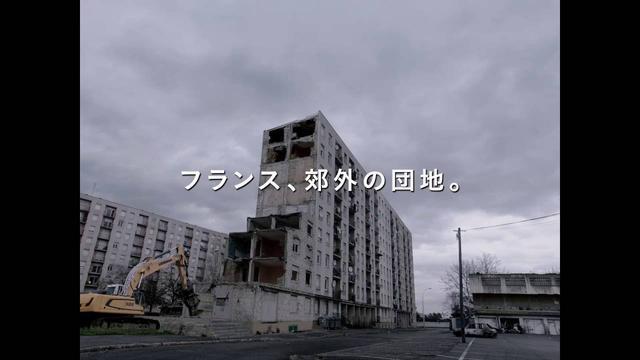 画像: 映画『アスファルト』予告編 youtu.be
