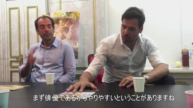 画像: 映画『ミモザの島に消えた母』監督&主演俳優インタビュー youtu.be