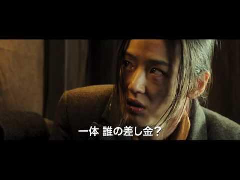 画像: 映画「暗殺」日本版予告 www.youtube.com