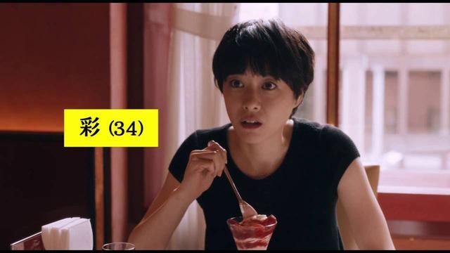 画像: 映画『お父さんと伊藤さん』予告編 youtu.be