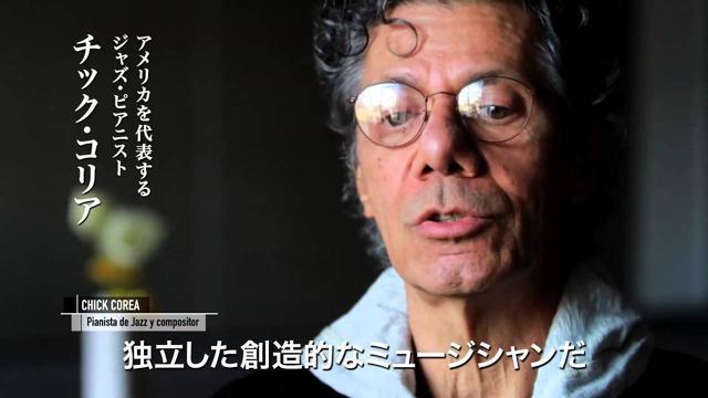 画像: 『パコ・デ・ルシア 灼熱のギタリスト』TRAILER youtu.be