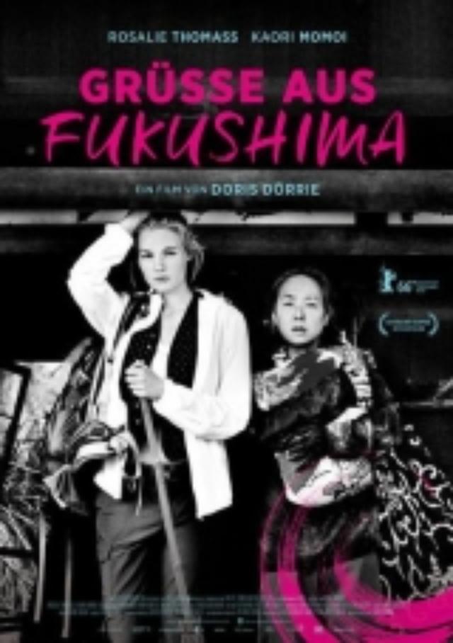 画像: Trailer Grüße aus Fukushima