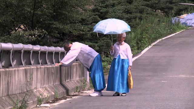 画像: 『あなた、その川を渡らないで』予告 www.youtube.com