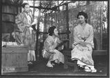 画像: 『赤い陣羽織』 ©1958 松竹株式会社