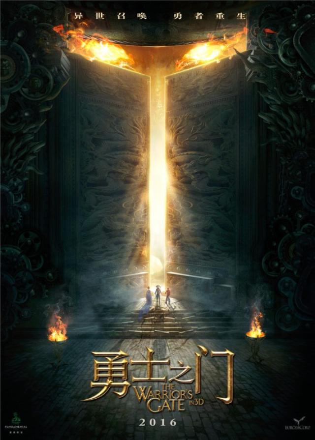 画像1: https://teaser-trailer.com/movie/warriors-gate/