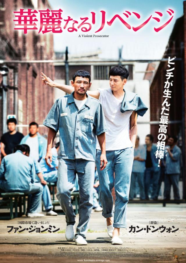 画像: http://s.wowkorea.jp/news/newsread_image.asp?imd=170907