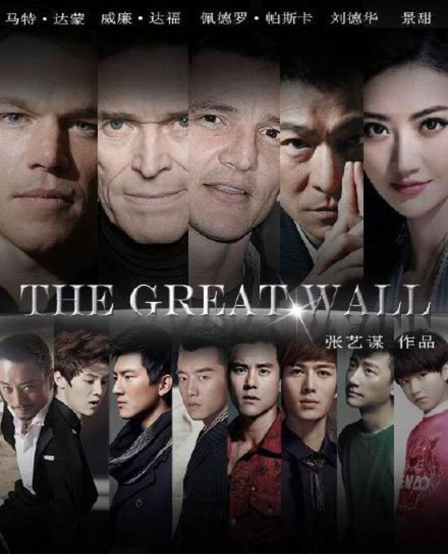 "画像: ""The Great Wall"" Movie Shifts to 2017"