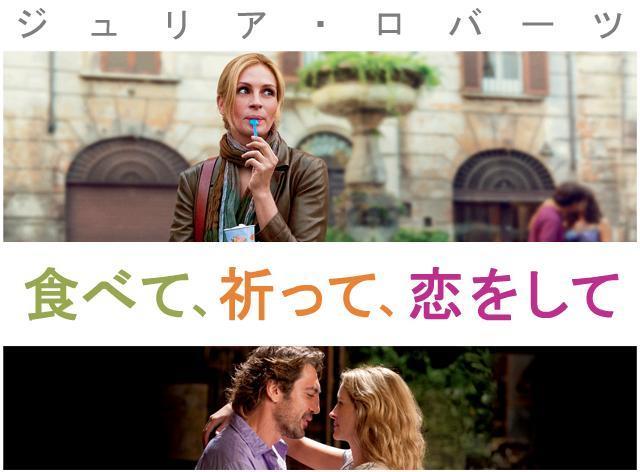 画像: http://jibunkoujyou.blog19.fc2.com/blog-entry-1815.html