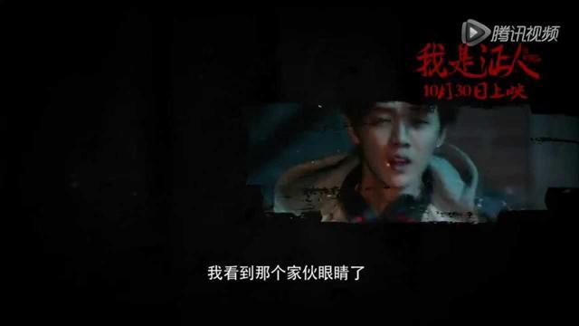 "画像: 『我是証人』 [ENG][1080P] 150827 The Witness 《我是证人》 Trailer 1 ""Unseen Truth"" - Luhan & Yangmi youtu.be"