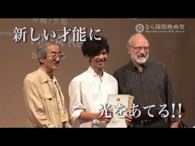 画像: なら国際映画祭PR映像 youtu.be