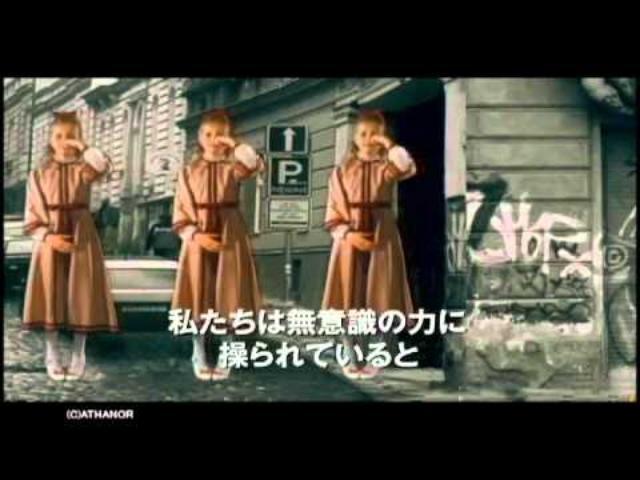 画像: 『サヴァイヴィング ライフ-夢は第二の人生-』予告編 youtu.be
