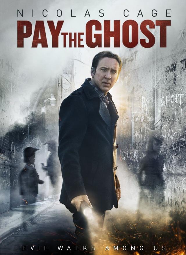 画像2: http://www.shescribes.com/2015/11/movie-review-pay-the-ghost.html