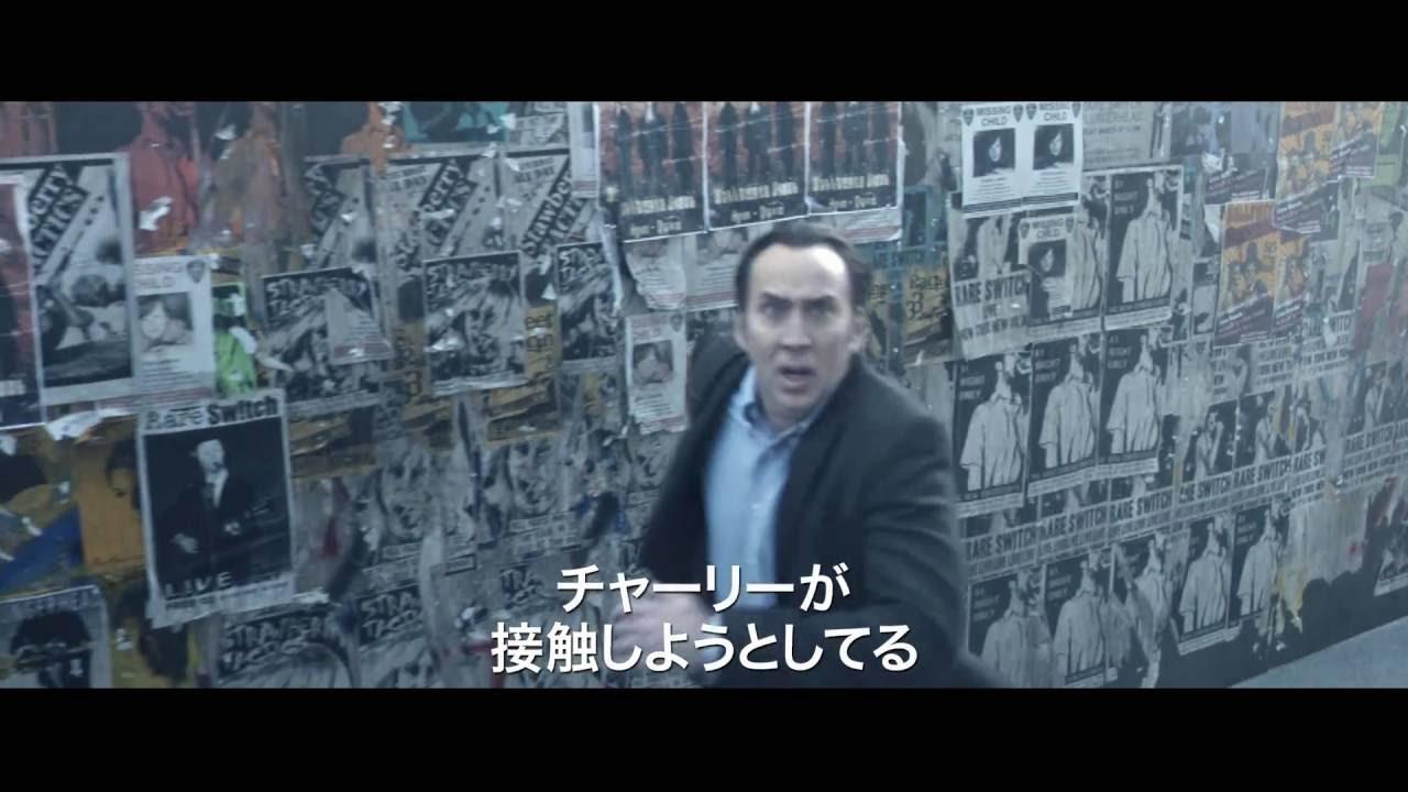 画像: 『ペイ・ザ・ゴースト ハロウィンの生贄』予告編 youtu.be