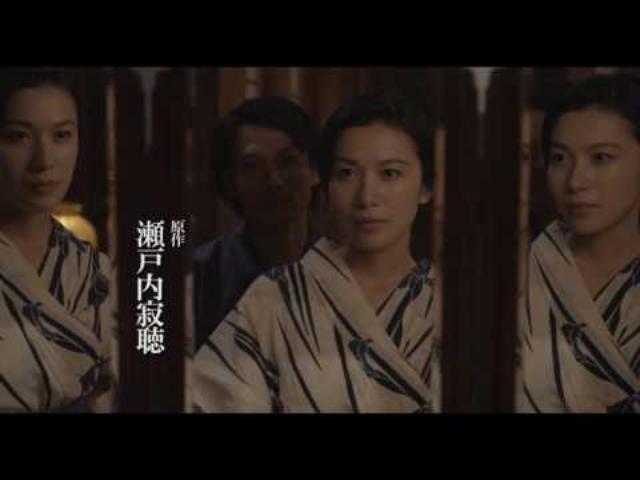 画像: 『花芯』大人の壁ドン+予告 youtu.be