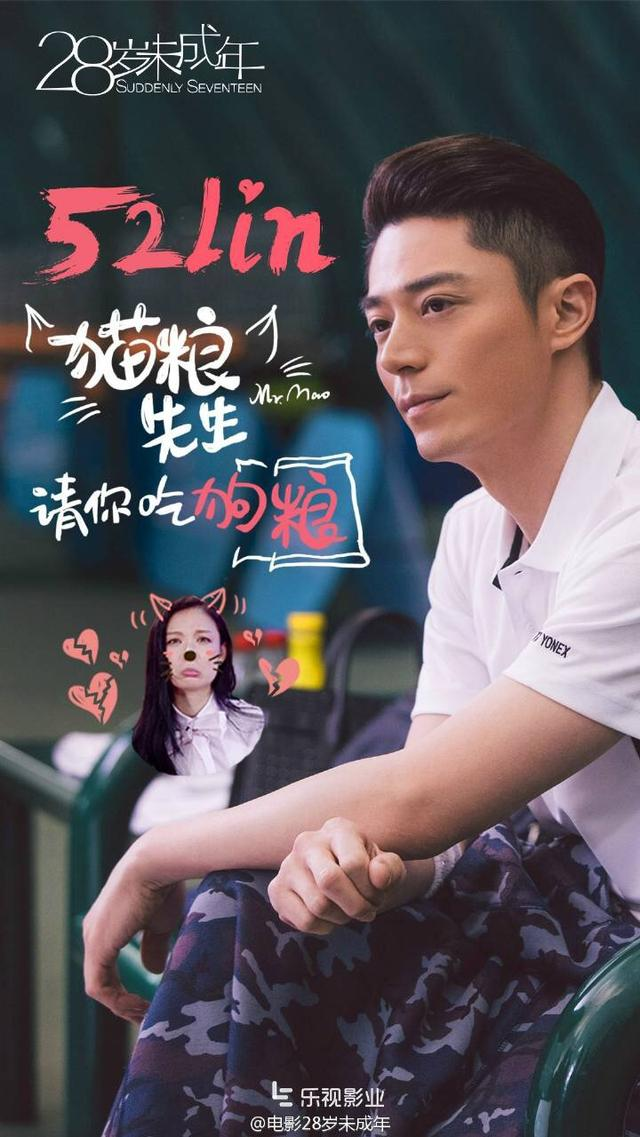 画像1: http://weibo.com/u/3394836354