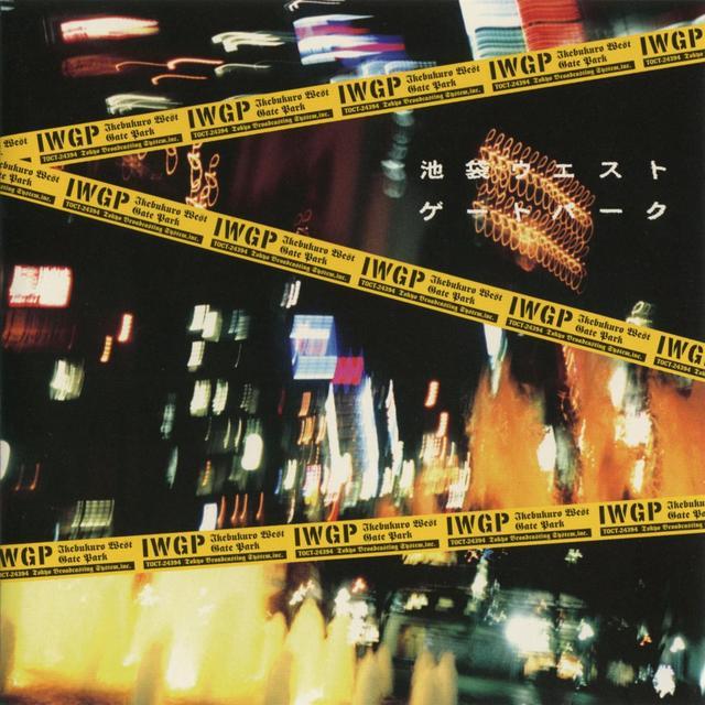 画像: シネフィル連載「映画にまつわる○○」#05 映画における原作ものを考える 谷健二