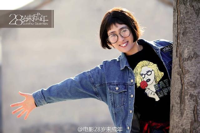 画像4: http://weibo.com/u/3394836354
