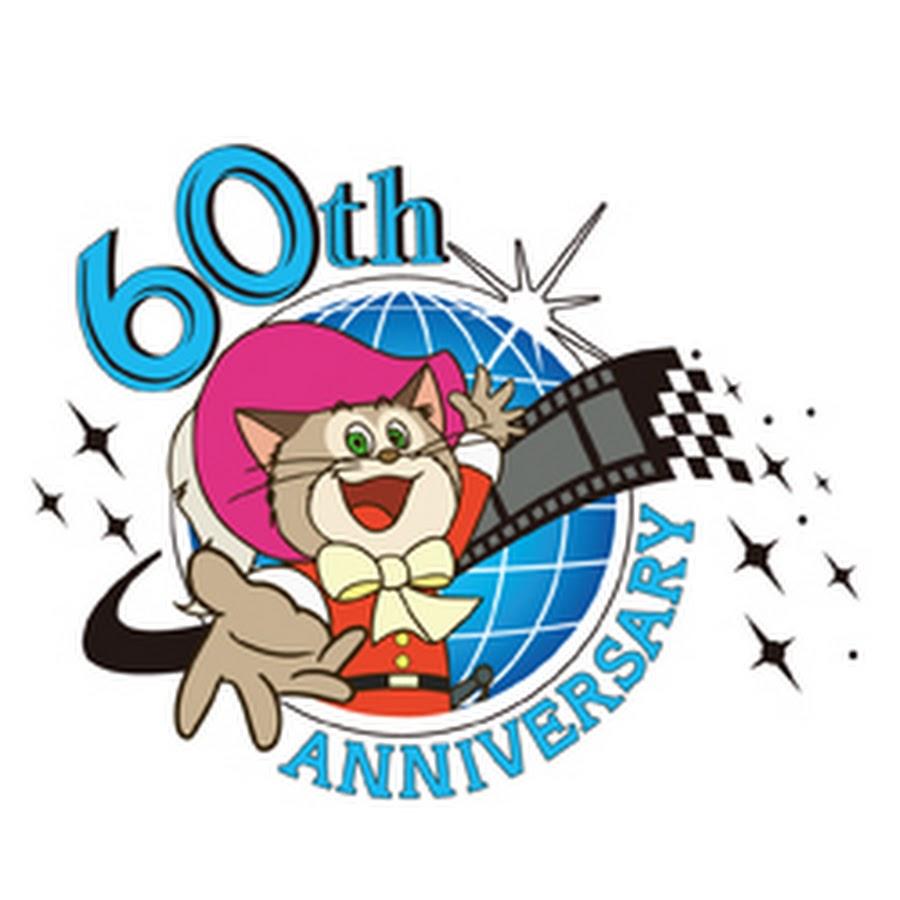 画像: 東映アニメーション創立60周年公式YouTubeチャンネル