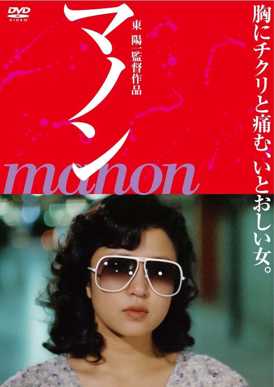 画像: http://blogs.yahoo.co.jp/mhkamenao1959/10993550.html