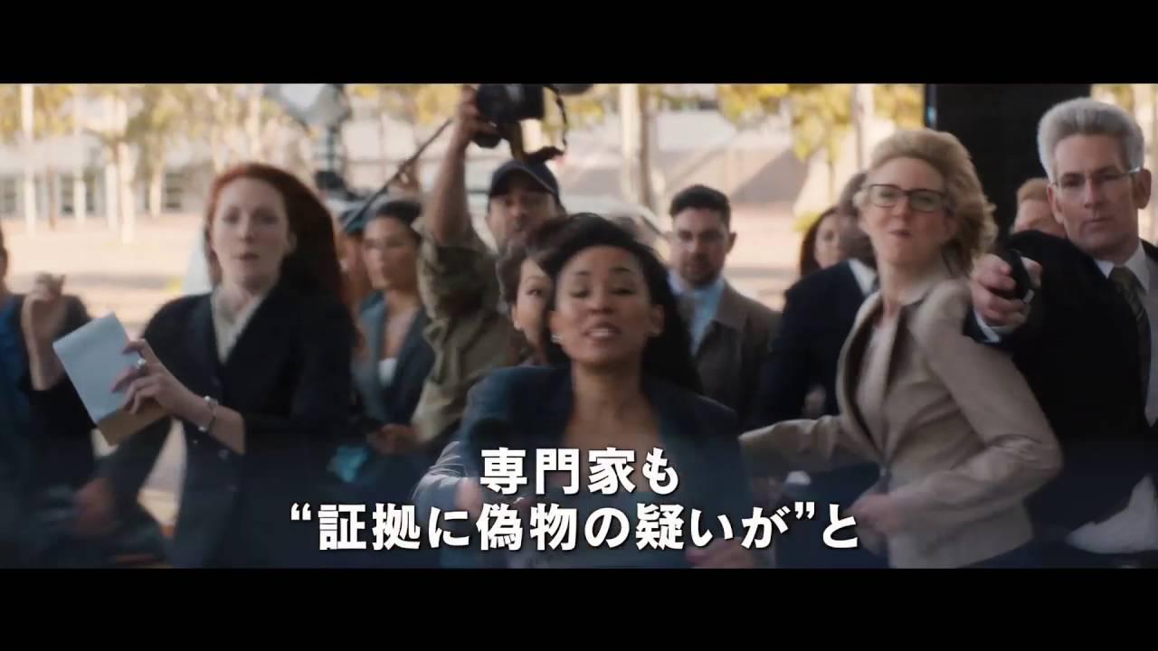 画像: 映画『ニュースの真相』予告篇<ロングVer.> youtu.be