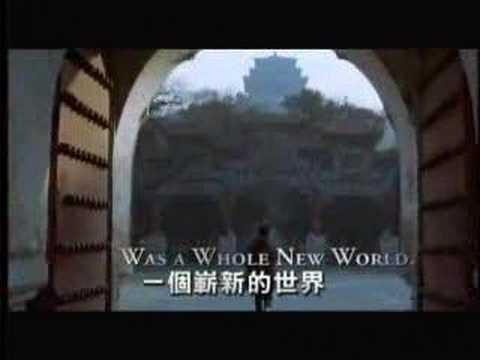 画像: チェン・カイコー監督映画《和你在一起》預告片 youtu.be