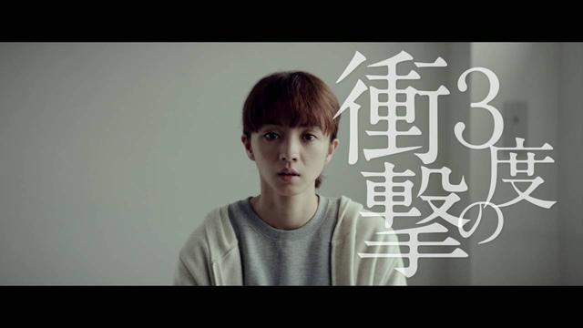 画像: 映画 『愚行録』特報【HD】2017年2月18日公開 youtu.be
