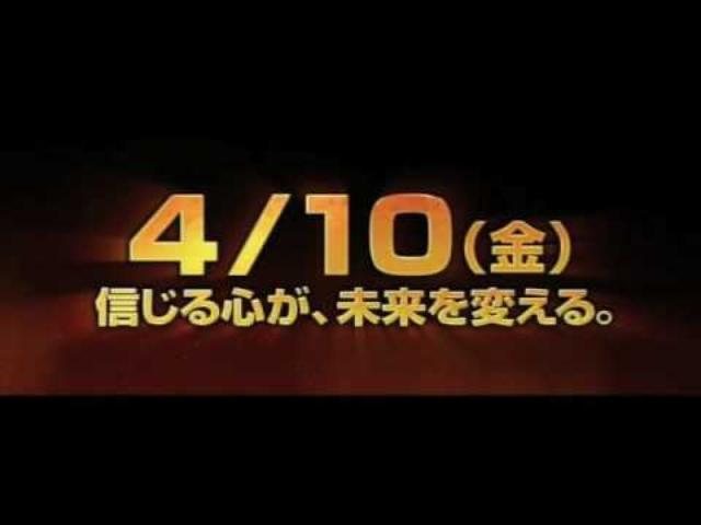 画像: 映画『レッドクリフ PartⅡ -未来への最終決戦-』予告編 youtu.be