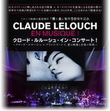 画像: http://lelouch2016.jp/index.html #movie