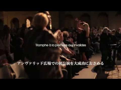 画像: 『男と女』製作50周年記念 Claude Lelouch en musique! クロード・ルルーシュ・イン・コンサート! ~クロード・ルルーシュ × フランシス・レイ、愛の映像と音楽の祭典~ youtu.be