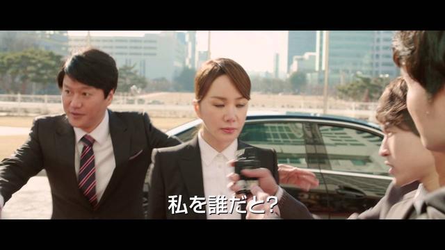 画像: ソン・スンホン&オム・ジョンファW主演!『ミス・ワイフ』日本版予告編 youtu.be
