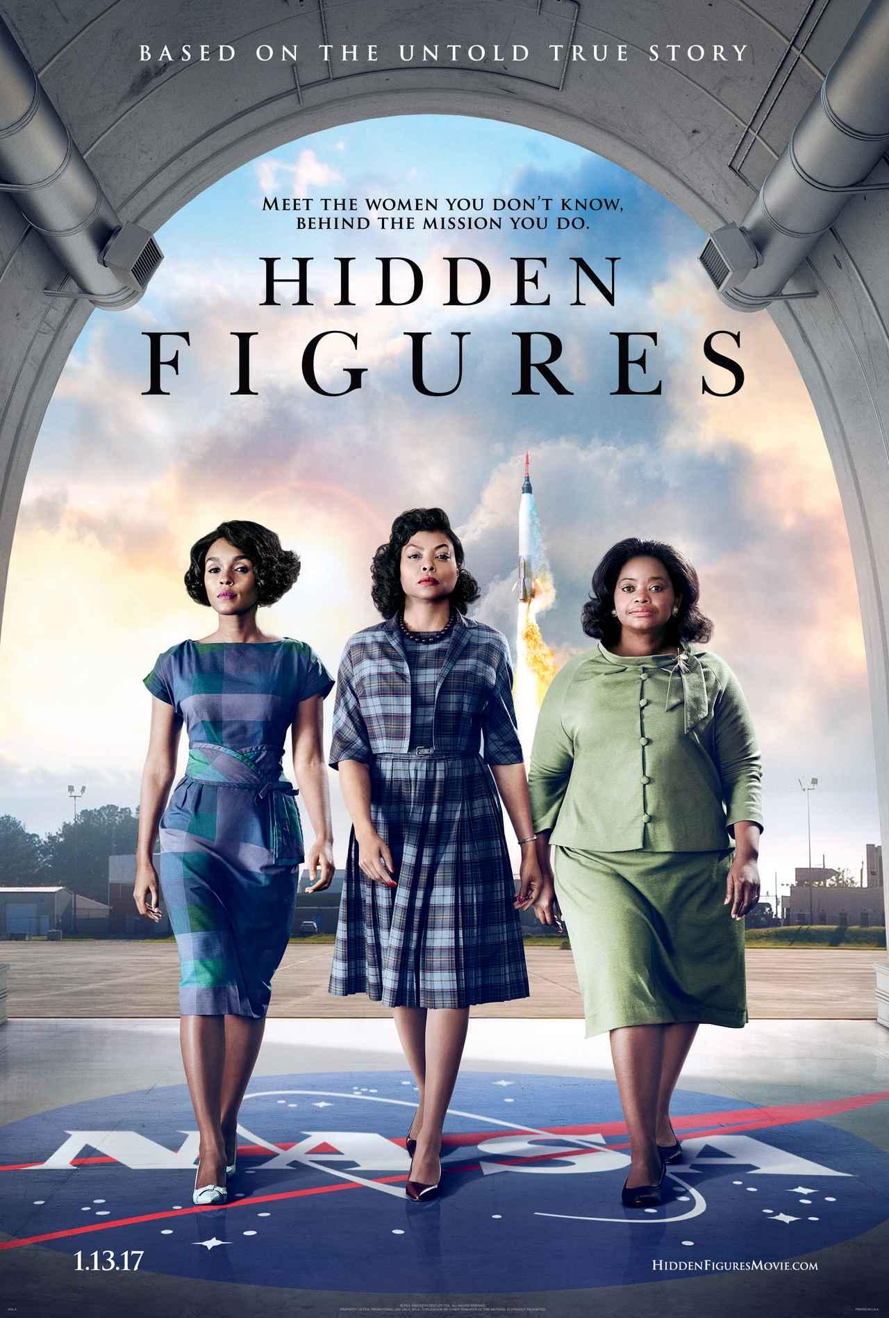 画像1: http://www.blackfilm.com/read/2016/08/poster-hidden-figures/
