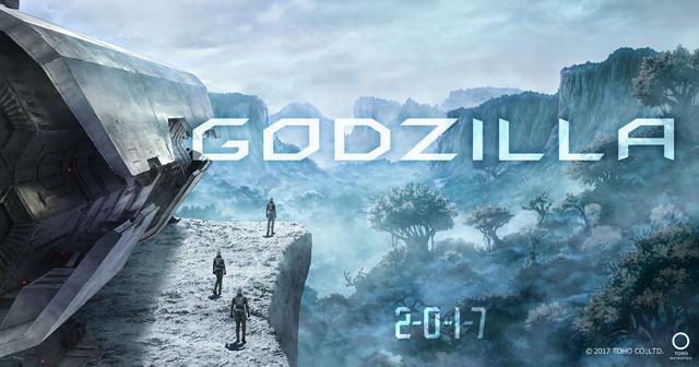 画像: アニメーション映画『GODZILLA』OFFICIAL SITE