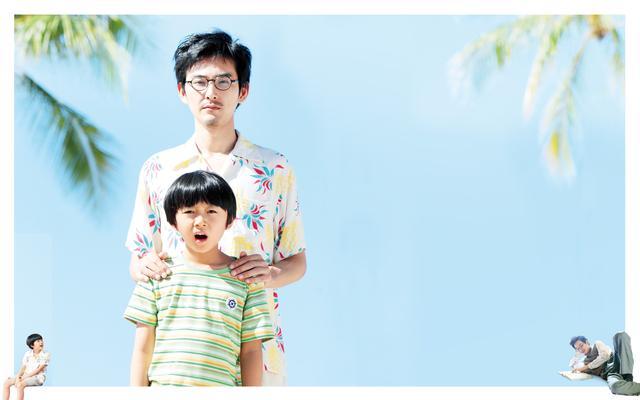 画像: 映画『ぼくのおじさん』公式サイト