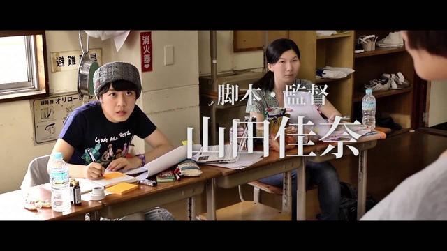 画像: 【予告】山田佳奈(□字ック)×yonige 映画『夜、逃げる』 youtu.be