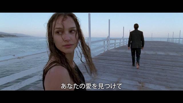 画像: 映画『聖杯たちの騎士』特報 youtu.be