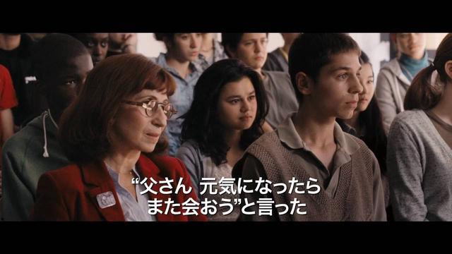 画像: 『奇跡の教室 受け継ぐ者たちへ』予告 8月6日公開 youtu.be