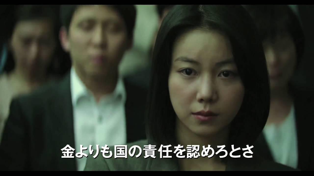 画像: 『国選弁護人ユン・ジンウォン』 youtu.be