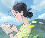 画像: 昭和20年広島・呉を生きる女性・すずの日々が、色鮮やかに動き出す!『この世界の片隅に』主演すず役を、女優・のんさん!