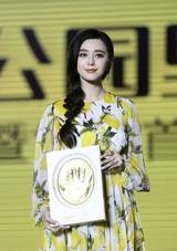 画像: フォーブス誌「世界で最も稼いだ女優」発表、ファン・ビンビンがアジア人で唯一ランクイン、5位に登場!―中国メディア