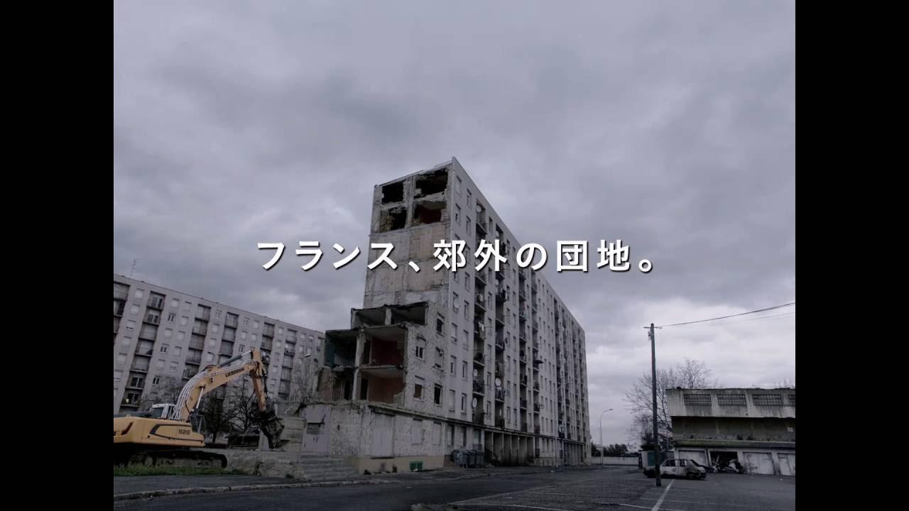 画像: 映画『アスファルト』予告編 www.youtube.com