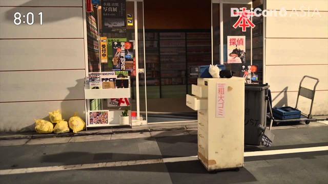 画像: 【DigiCon6 JAPAN Youth Gold】故障中 youtu.be