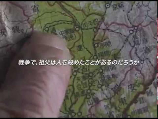 画像: 『記憶の中のシベリア』予告 youtu.be