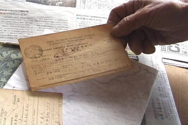 画像2: ●『祖父の日記帳と私のビデオノート』 祖父について思い出すこと、それはいつも畑を耕す姿。その祖父には中国での戦争やシベリア抑留の体験があった。祖父は遠い大地で人を殺めたことがあるのか。最後まで百姓として生きた祖父とその戦争の記憶を、孫である私の眼を通して描く。