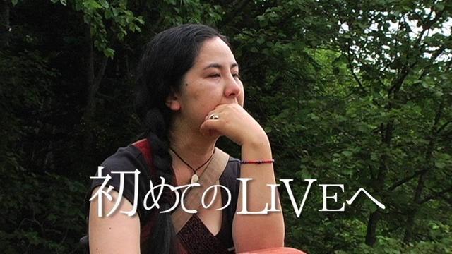 画像: ドキュメンタリー映画「kapiwとapappo〜アイヌの姉妹の物語〜」予告篇A 1分50秒 youtu.be
