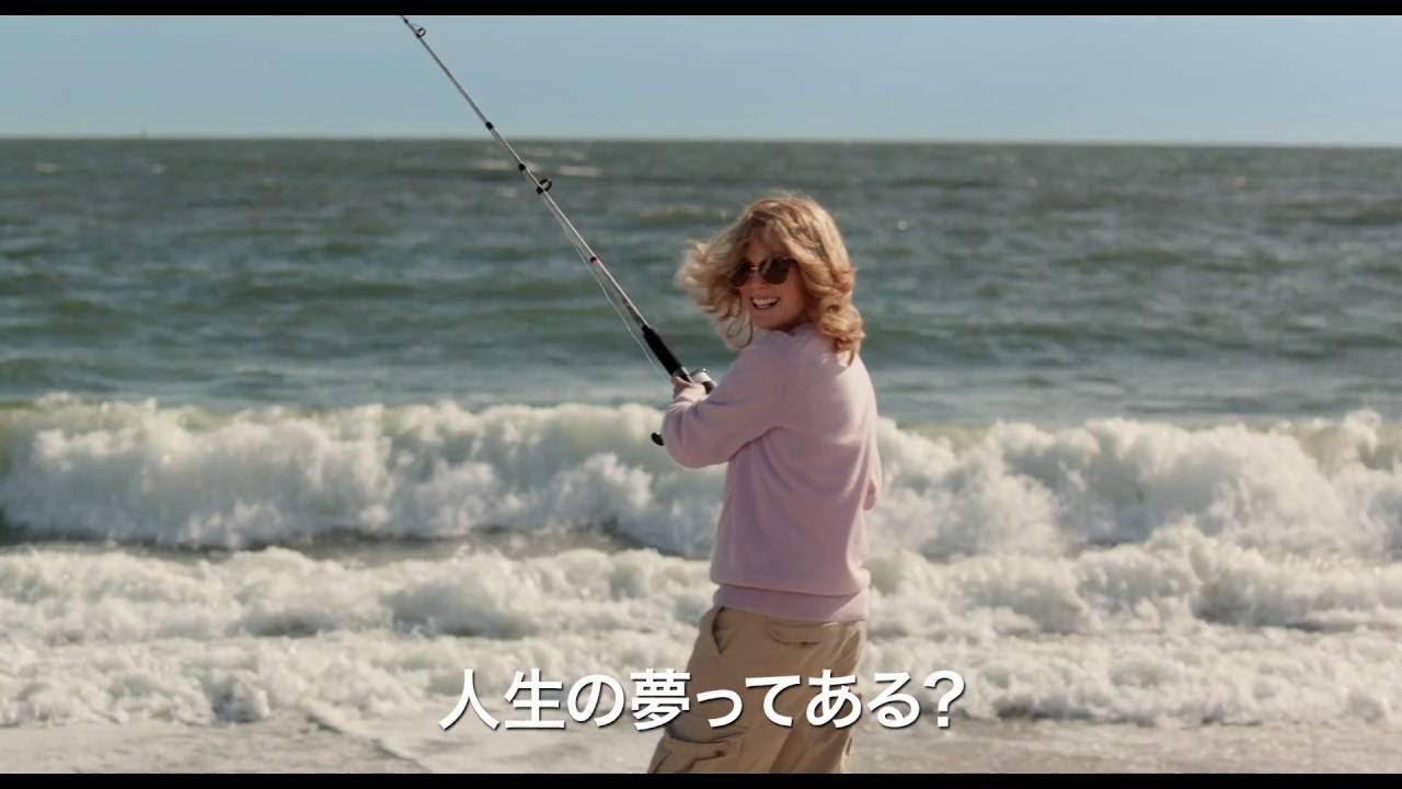 画像: 『ハンズ・オブ・ラヴ 手のひらの勇気』 youtu.be
