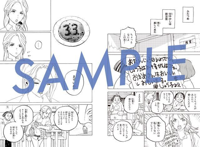 画像11: ©大今良時・講談社/映画聲の形製作委員会